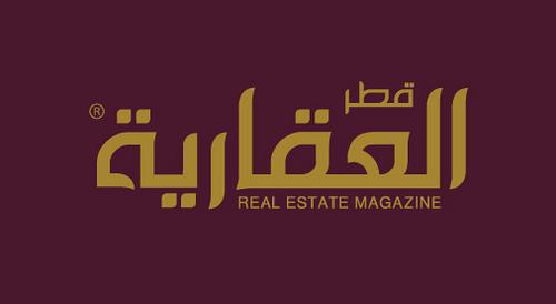 Identidad Visual árabe