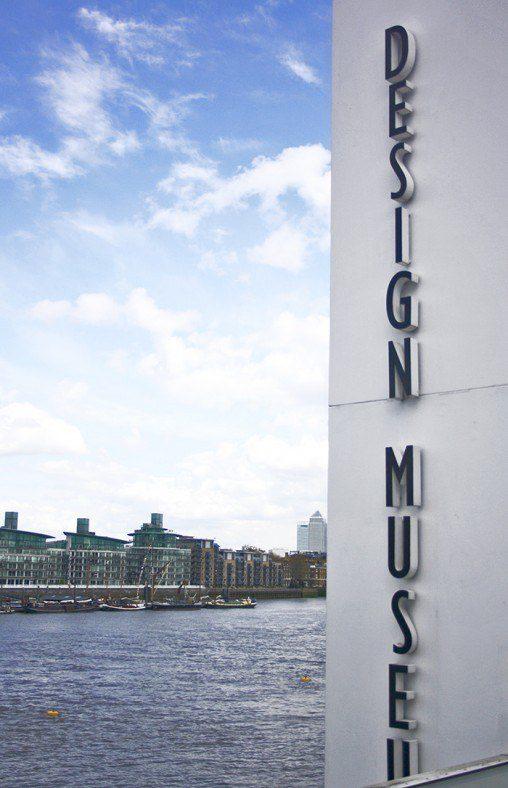 London Design Museum imagen